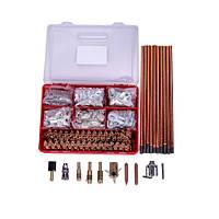 Комплект аксессуаров к споттеру G.I. KRAFT GI12150 (расходники, комплектующие, расходные материалы)