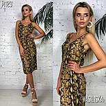 Женское платье на тонких бретелях (в расцветках), фото 6