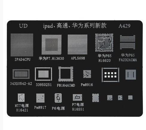 Трафарет BGA UD iPad 5 iPad 6 PM8926 A429