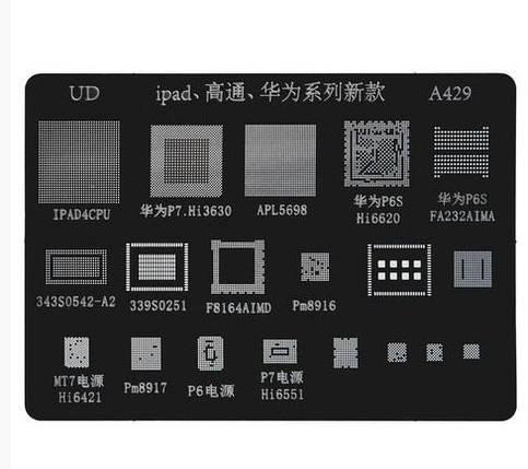 Трафарет BGA UD iPad 5 iPad 6 PM8926 A429, фото 2
