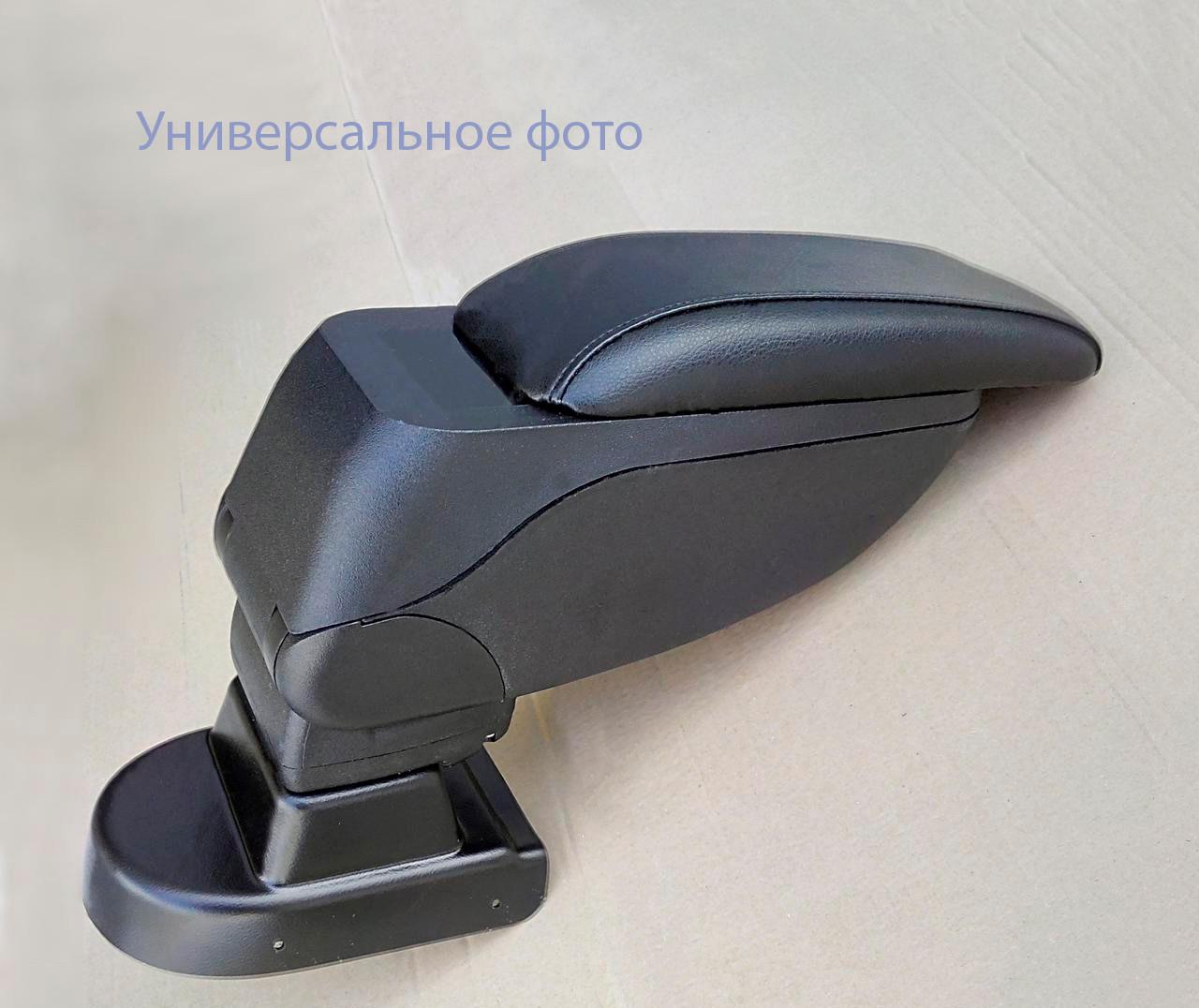 Подлокотник Peugeot 207 07.06-  /черный/