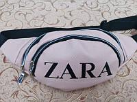 Женская поясная сумка экокожа в стиле Zara пудровая