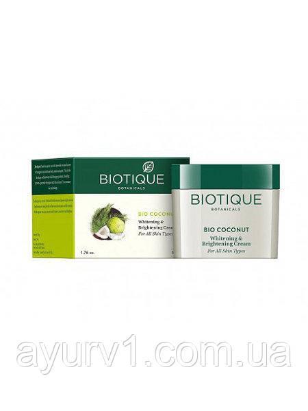 Био Кокос, Биотик, Bio Coconut / Отбеливающий и питательный крем / 50 g