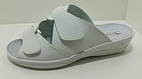 Тапочки белые  с открытым носком летние