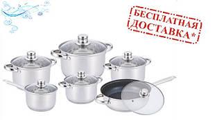 Набор нержавеющей посуды. 12 предметов - Benson BN-208