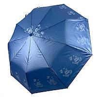 Женский зонт-полуавтомат Lantana с напылением, синий цвет, 693-1