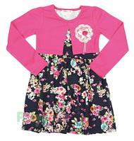 Breeze girls & boys Платье темно-синее с цветами и розовым балеро 110