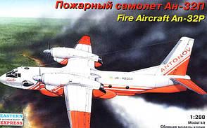Пожарный самолет Ан-32П. Сборная модель. 1/288 EASTERN EXPRESS 28804