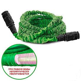 Шланг Х HOSE 22,5м Зеленый   + НАСАДКА-РАСПЫЛИТЕЛЬ В ПОДАРОК