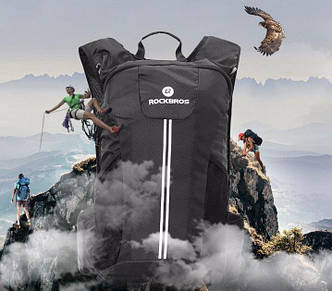 Рюкзак RockBros RB-H9 Водоотталкивающий складной велосипедный рюкзак