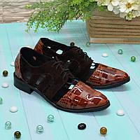 f0bdc4285881 Туфли Из Кожи Крокодила — Купить Недорого у Проверенных Продавцов на ...