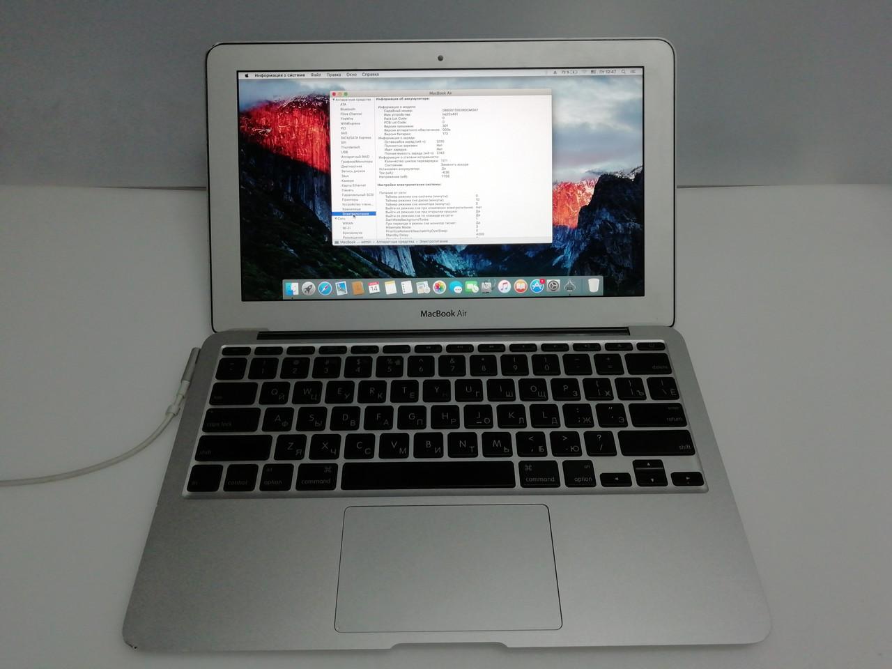 """MacBook Air 2010 11"""" a1370 2010г легкий с игровой видео"""