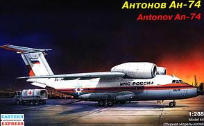 Антонов Ан-74 . Сборная модель. 1/288 EASTERN EXPRESS 28806