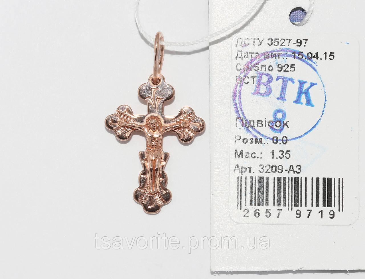 Серебряный крестик с позолотой 3209-АЗ