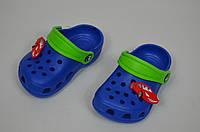 Кроксы детские голубые Jose Amorales 116135, фото 1