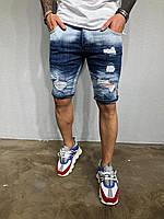 Мужские джинсовые шорты 3321-1075, фото 1