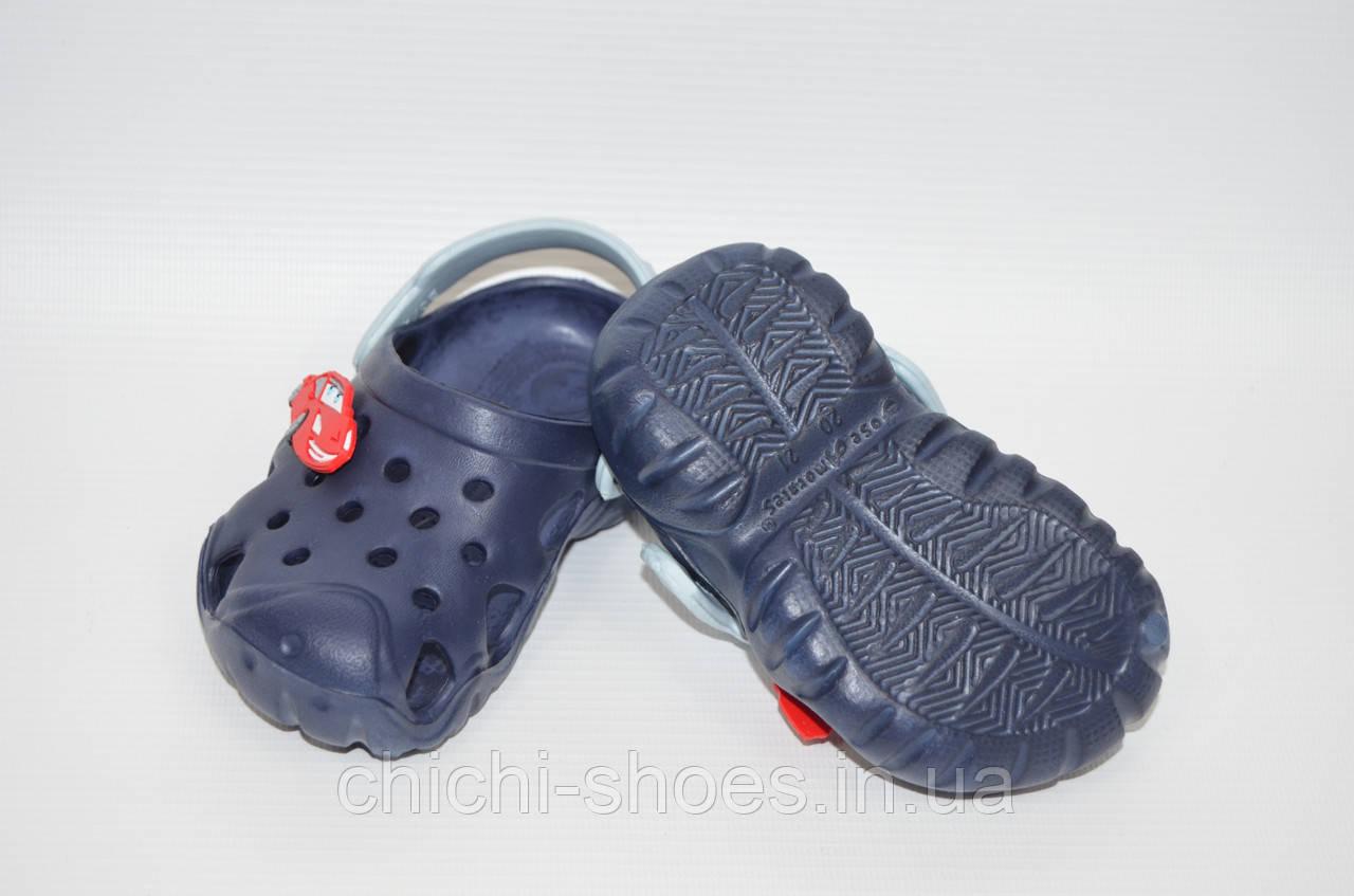 Кроксы детские синие Jose Amorales 117077