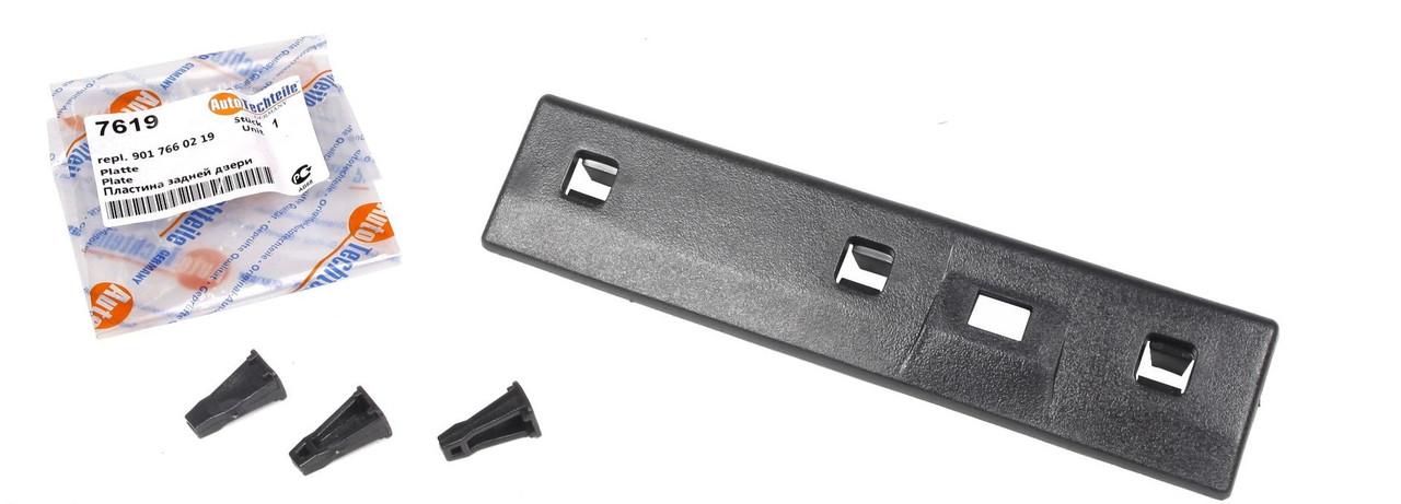 Планка двері задній (верхня) (рейка, лижа, фіксатор) MB Sprinter/VW LT 96- (7619) AUTOTECHTEILE