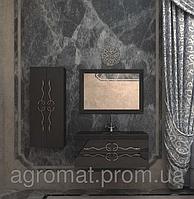 Мебельный набор DOMINIK 100 черный, ручки хром