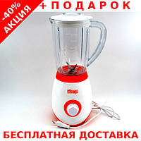 Домашний настольный блендер dsp KJ2002 (1,5 л / 350 Вт)