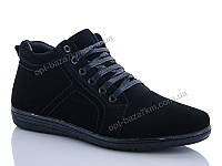 Ботинки мужские Zeffira-Nasite 66-1A (40-45) - купить оптом на 7км в одессе