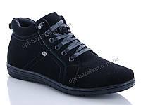 Ботинки мужские Zeffira-Nasite 66-2A (40-45) - купить оптом на 7км в одессе