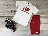 Мужской Комплект New Balance(нью беленс) футболка+шорты, летний набор, бриджи