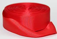 Лента репсовая. Цвет - красный. Ширина - 2,5см, длина - 23м