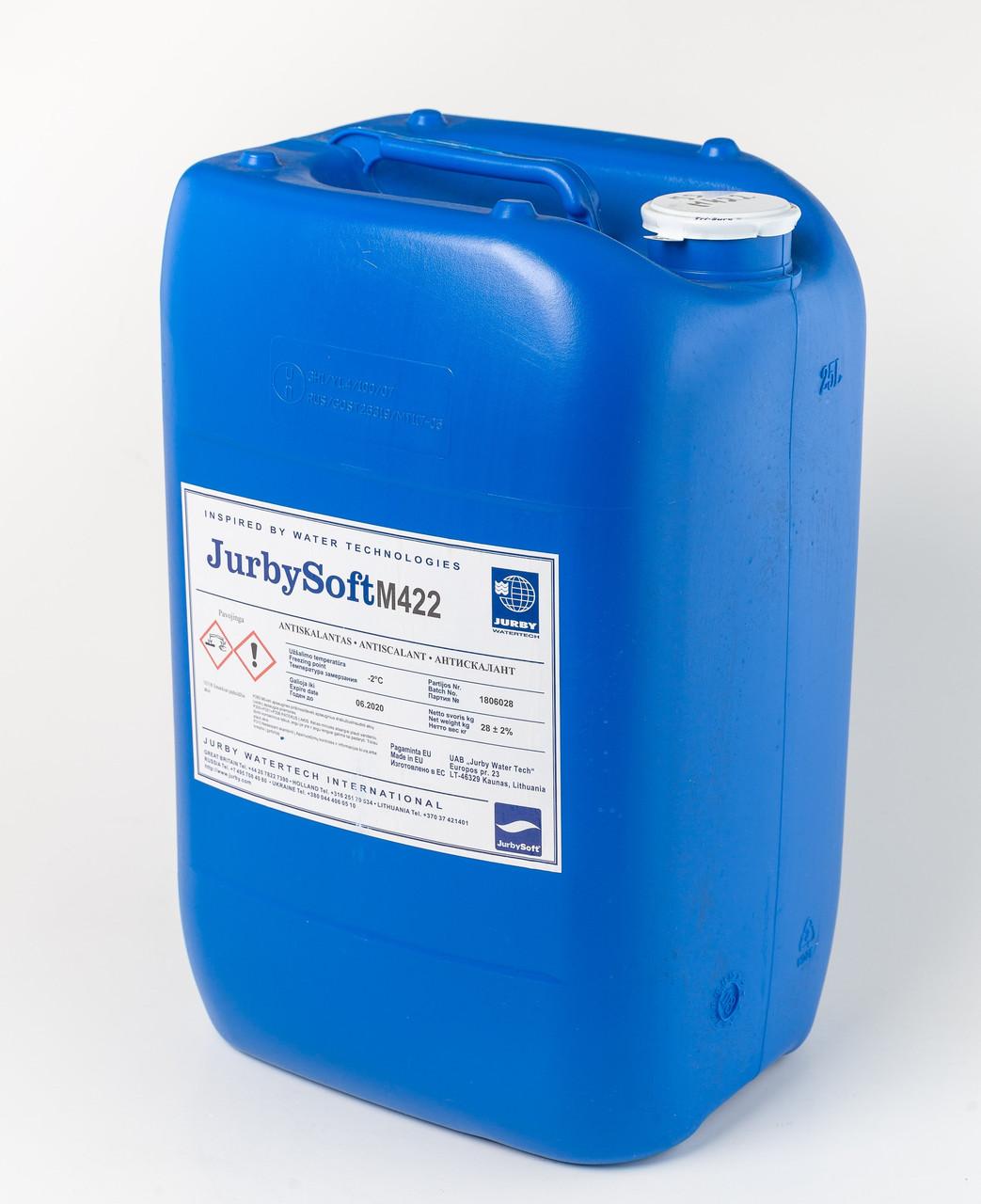 Кислотний реагент для промивання мембран JurbySoft M433 (29 кг)