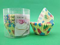 Бумажные формочки для выпечки кексов (13см) 150шт  (1 уп.) заходи на сайт Уманьпак