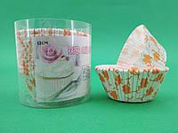 Бумажные формочки для выпечки кексов (12см) 150шт  (1 уп.)заходи на сайт Уманьпак