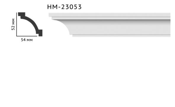 Карниз потолочный гладкий Classic Home HM-23053 , лепной декор из полиуретана
