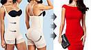 Комбидресс для коррекции фигуры /  Комбідресс для корекції фігури Slim Shapewear с бретельками /бежевый, фото 8