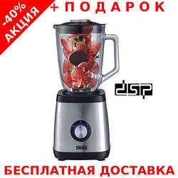 Домашний стационарный электрический блендер DSP KJ2003 350W 1.5L