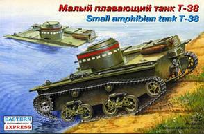 Т-38 малый плавающий танк. Сборная модель. 1/35 EASTERN EXPRESS 35002