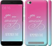 """Чехол на Xiaomi Redmi 5A Памятка для девушек """"3701c-1133-5948"""""""