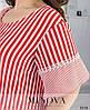 Длинное батальное платье трапеция 54-64 (в расцветках), фото 6