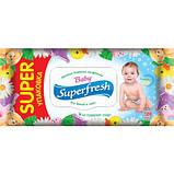 Салфетка влажная Superfresh 120 шт Baby, фото 2