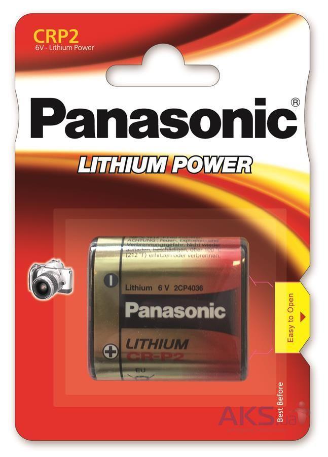 Батарейка Panasonic CR-P2L 1шт (CR-P2L/1BP)