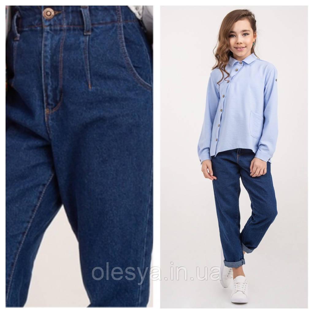 Школьные брюки джинсы Тамара на девочку. Размер 158
