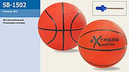 Мяч баскетбольный, размер 5, 400г, SB-1502