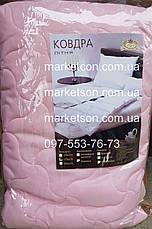 Уникальное летнее одеяло наполнитель Хлопок Евро размер 200х215, фото 3