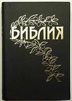 Библия Геце 062м УБО (черная), фото 1