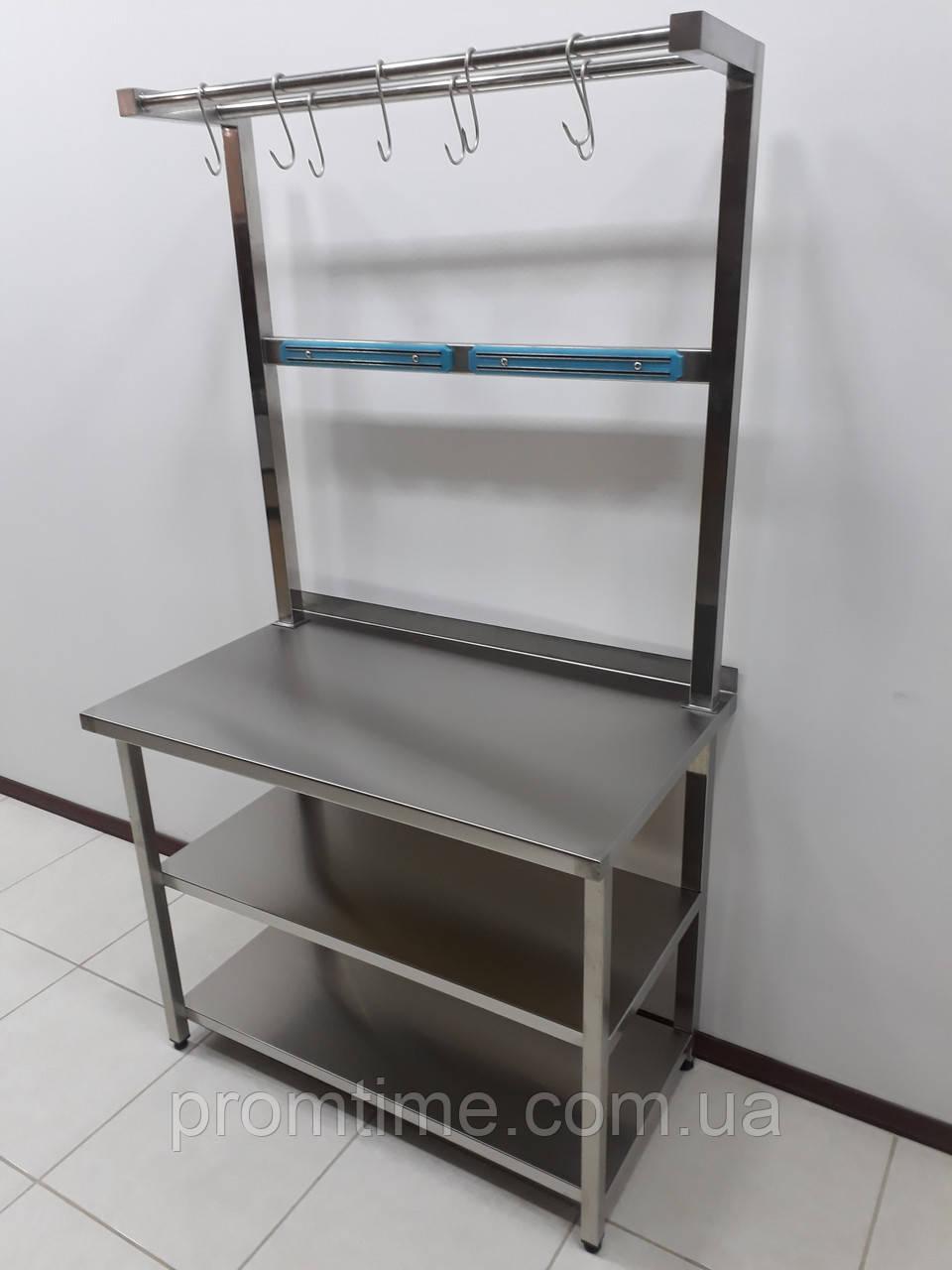 Стол разделочный с крюками для утвари и магнитными планками для ножей 1000х600х1800