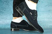 Туфли 3051 (весна/осень, мужские, замша, синий)