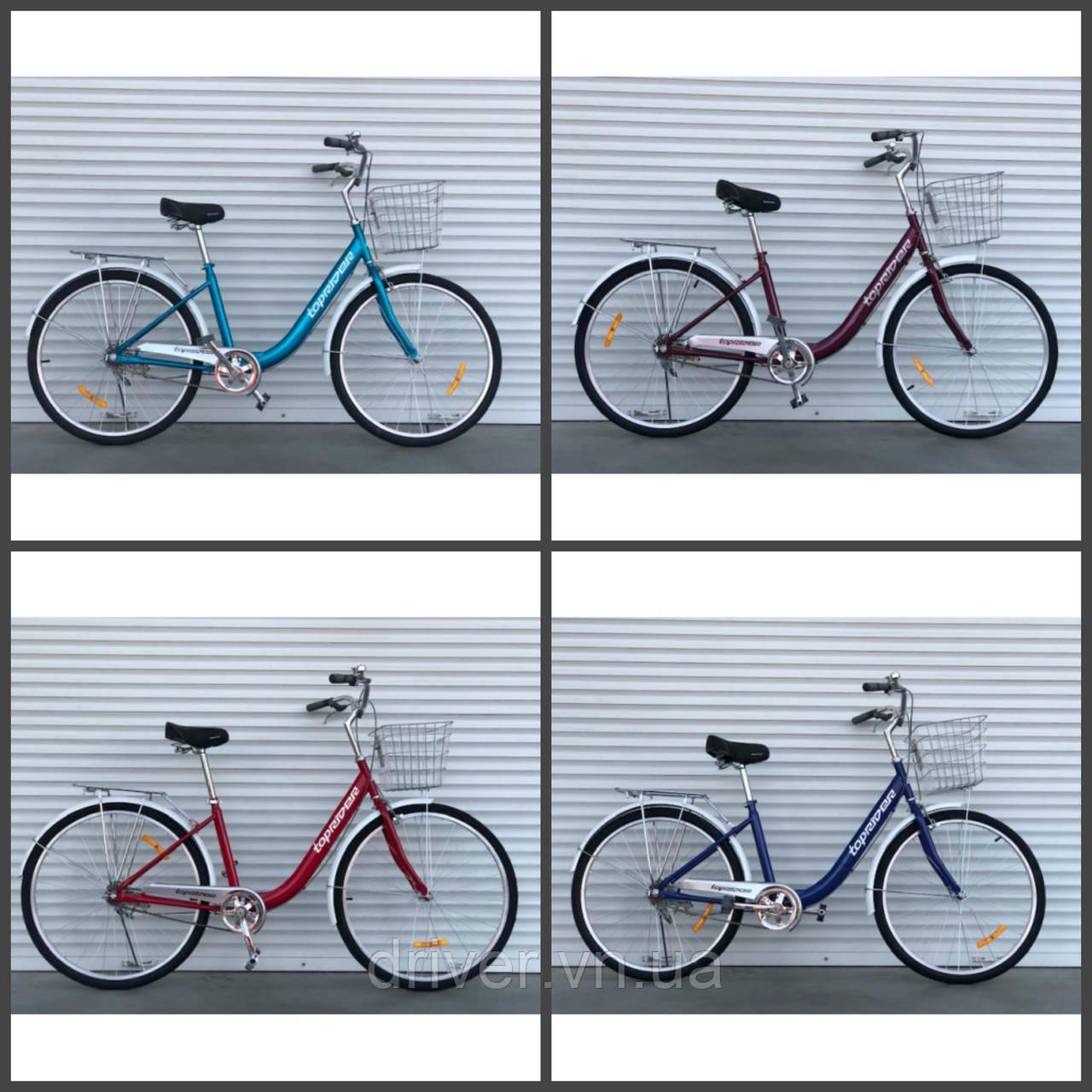 """Велосипед 28"""" колеса, рама 17"""" коса, 5 кольорів"""