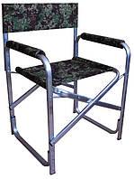 """Кресло раскладное рыбацкое алюминиевое, стул туристический """"КАРПОВИК"""""""
