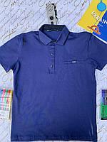 Школьная футболка ПОЛО для мальчиков от 9 до 14 лет., фото 1