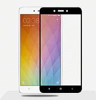 Защитное цветное стекло Mocolo (CP+) на весь экран для Xiaomi Redmi 4