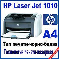 Принтер лазерний HP Laser Jet 1010 А4 Уценка Нет выходного лотка бумаги